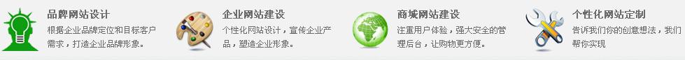 吐鲁番品质服务